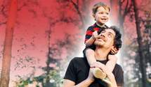 Декрет для батька: чому час міняти закони та власне мислення