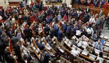 """Ми могли більше, – нардепка """"Слуги народу"""" про рік роботи парламенту"""