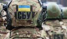 СБУ заборонила в'їзд в Україну 128 прихильникам міжнародних терористичних організацій