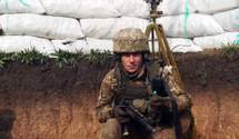 Найбільше мріяв, аби закінчилась ця клята війна, – на Донбасі загинув молодий військовий з Києва