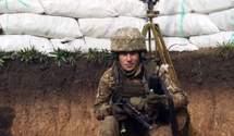 Больше всего мечтал, чтобы закончилась эта проклятая война, – на Донбассе погиб молодой военный
