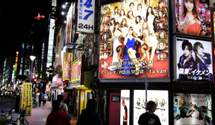 Коронавирус в Японии: в Токио владельцам ночных клубов будут платить, чтобы они не работали