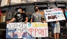 Росія – окупант: у Києві та Харкові мітингують проти перемир'я з бойовиками – фото