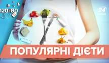 Популярні дієти 2020 року: які допоможуть схуднути, а які – знищать ваше здоров'я