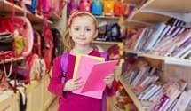 Скільки коштує зібрати дитину в школу у 2020 році: основні витрати