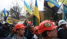 Львівські шахтарі страйкують під землею вже п'ятий день: яка причина