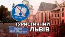 Мініподорожі Україною: як небанально провести вихідні у Львові