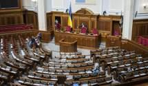 Рада заборонила депутатам мати в підпорядкуванні близьких людей: що це означає