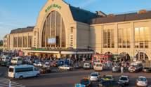 Центральный вокзал Киева могли заминировать, людей эвакуировали