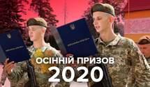 Осенний призыв 2020: кого и когда призовут в армию