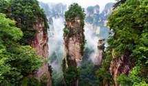 Літаючі гори Пандори в Китаї: мальовничі пейзажі національного парку Чжанцзяцзе
