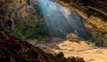 5 дивовижних та мальовничих печер планети: вражаючі фото