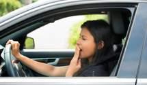 Як не заснути за кермом під час подорожі: нестандартні способи, які гарантують безпеку на дорозі