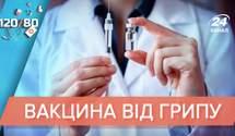 Сезонні види грипу: як відрізнити від COVID-19 та чи потрібна вакцинація