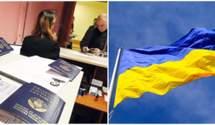 Упрощение иммиграции: Украина будет привлекать IT-специалистов из Беларуси