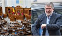 Коломойський намагається вплинути на виконавчу владу, – політолог