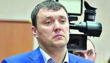 Возвращение к кривосудию: Кицюк может получить пожизненный судейский статус