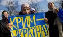 """""""Крим – це Україна"""": у Росії можуть посадити за заклики до відчуження території"""