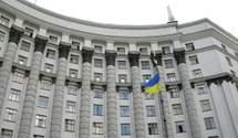 Кабмин изменил границы 7 городов Украины