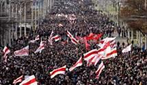 Оппозиция Беларуси получила премию Сахарова от Европарламента