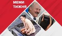 """Самые смешные мемы недели: русалочка из Харькова, Лукашенко говорит: """"Сыыыррр"""""""