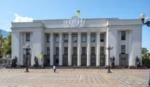 Раду впервые в истории проверили на использование бюджета: итоги аудита Счетной палаты