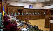 Собственные интересы судей КСУ: заявление НАПК по решению о незаконном обогащении и декларациях