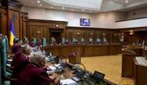 Конфликт интересов в КСУ: НАПК намеревалось вручить соответствующие протоколы 3 судьям – СМИ
