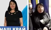 Скандал из-за украинского языка в маршрутке в Славянске устроила кандидат в депутаты, – СМИ