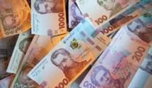 Курс валют на 30 октября: гривня сильно ослабла по отношению к доллару, но укрепилась к евро