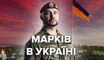 Нацгвардеец Виталий Маркив наконец вернулся в Украину: видео, фото
