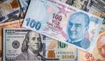 """Определена самая нестабильная валюта 2020 года: деньги какой страны """"отличились"""""""