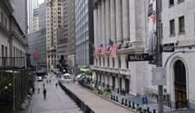 Які показники демонструє фондовий ринок США в перший день після виборів: свіжі дані