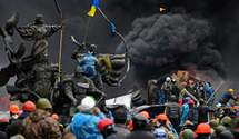 7 годовщина разгона Майдана: что изменилось с начала Революции Достоинства