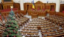 Ротация под елку: кого уволили и кого назначили в правительстве Украины
