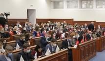 Київрада ухвалила бюджет столиці на 2021 рік: майже половина видатків піде на освіту