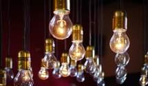 Почему повысили тарифы на электричество: объяснение Минэнерго