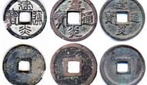 У Британії знайшли середьовічну китайську монету: загадкові фото