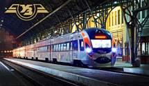 Укрзалізниця пояснила, як курсуватимуть потяги під час локдауну у січні