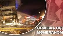 Дым убивал безжалостно: почему тоннель под Монбланом стал смертельной ловушкой