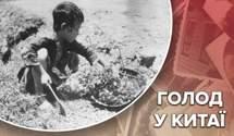 Мільйони китайців заморили голодом: наслідки жорстокого правління Мао Цзедуна