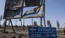 Сколько денег надо на восстановление Донбасса: Арестович назвал значительную сумму