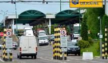 В ГПСУ сообщили об изменениях при пересечении границы со Словакией