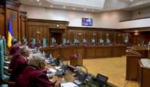 Политические манипуляции: почему депутаты не поддержали законопроект о конституционной процедуре