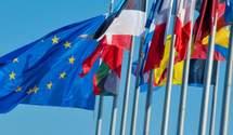 Украина, Грузия и Молдова попросили Евросоюз углубить интеграцию: детали