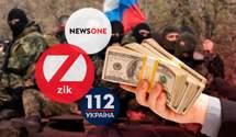 Почему заблокировали ZIK, NewsOne и 112: как россияне финансировали каналы Медведчука