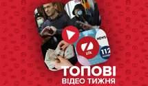 Каналы Медведчука продолжают работать и Навального во второй раз судили – видео недели