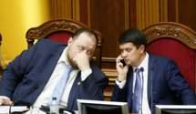 Зеленский хочет заменить Разумкова Стефанчуком, – СМИ