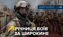 Бои за Широкино: как врага оттесняли от Мариуполя