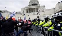 Расследование штурма Капитолия: в США создают специальную комиссию